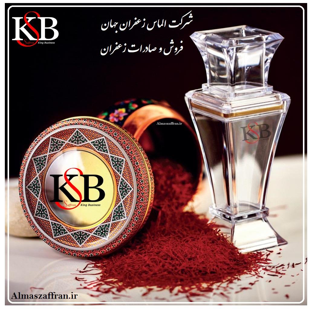 قیمت روز زعفران گرمی و مثقالی در مشهد