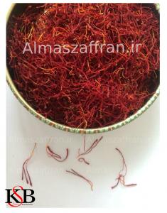 mashhad-saffron