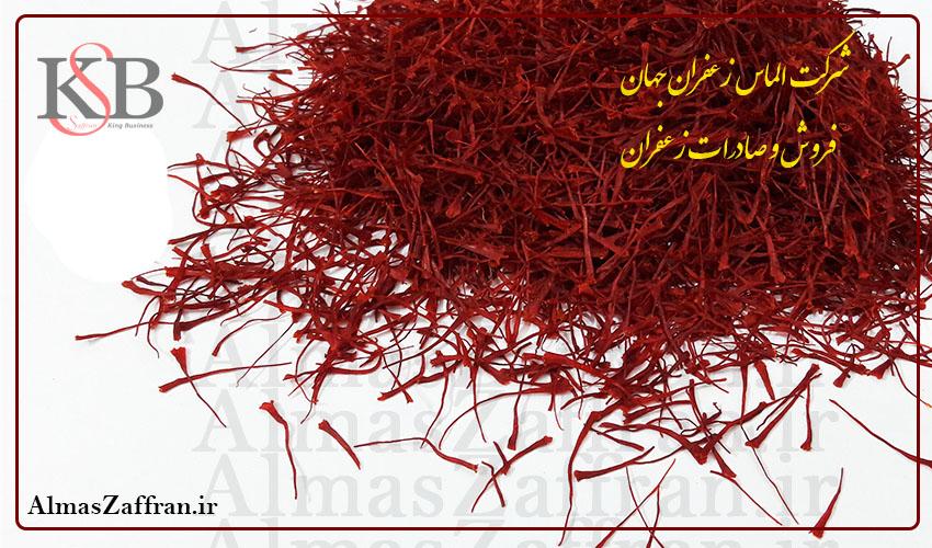 قیمت زعفران در ماه رمضان