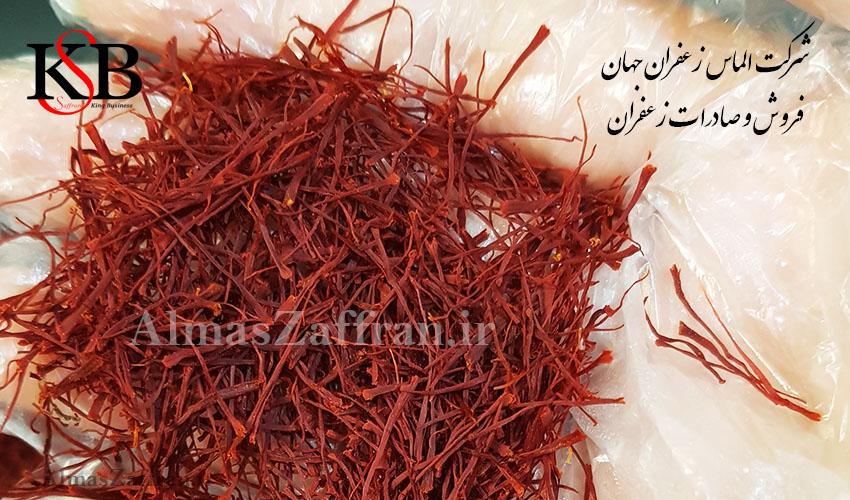 مزیت خرید زعفران صادراتی از شرکت الماس زعفران