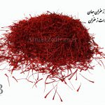 saffron-in-kilograms