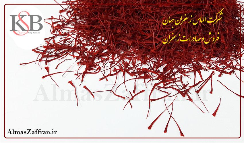 قیمت امروز هر کیلو زعفران در مشهد