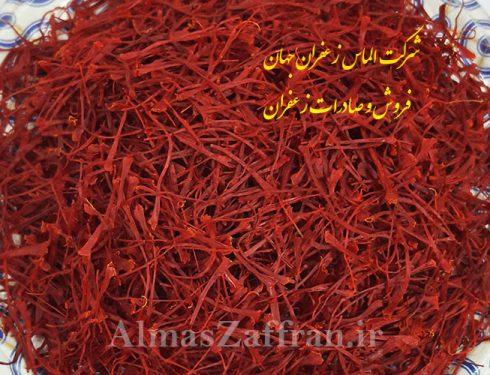 قیمت زعفران اصل و فروش عمده زعفران قاینات