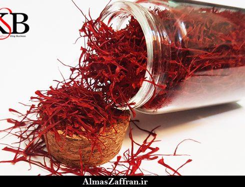 خرید زعفران عمده از شرکت