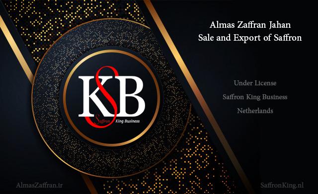 معتبرترین مرکز خرید زعفران در پایتخت