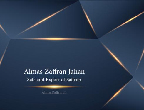 صادرات زعفران در سال 2021
