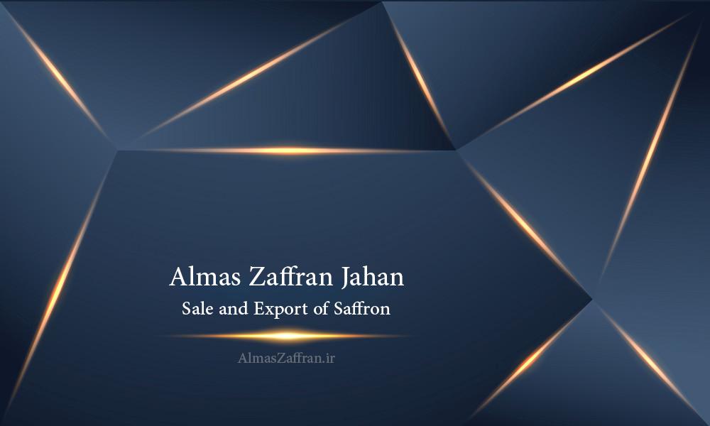 فروش و صادرات زعفران عمده