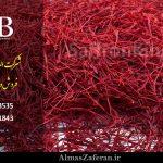 bulk-export-saffron