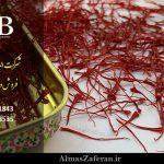 لیست قیمت زعفران کیلویی در مشهد