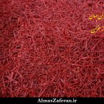فروش زعفران در داخل ایران