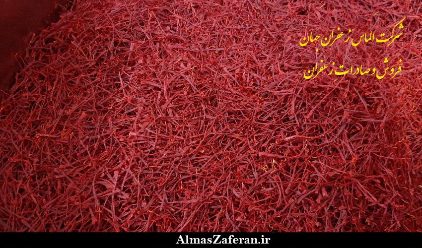 فروش زعفران فله در بازار مشهد