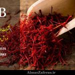 خرید زعفران از بازار عمده فروشان