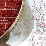 حداقل سرمایه برای شروع صادرات زعفران