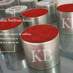 بزرگترین مرکز فروش زعفران صادراتی قائنات