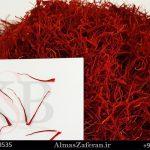 خرید زعفران به قیمت تولید