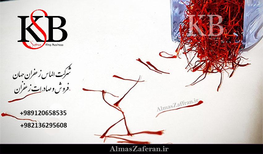 قیمت هر گرم زعفران در بازار