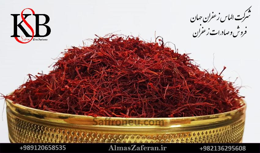 خرید عمده زعفران ایرانی