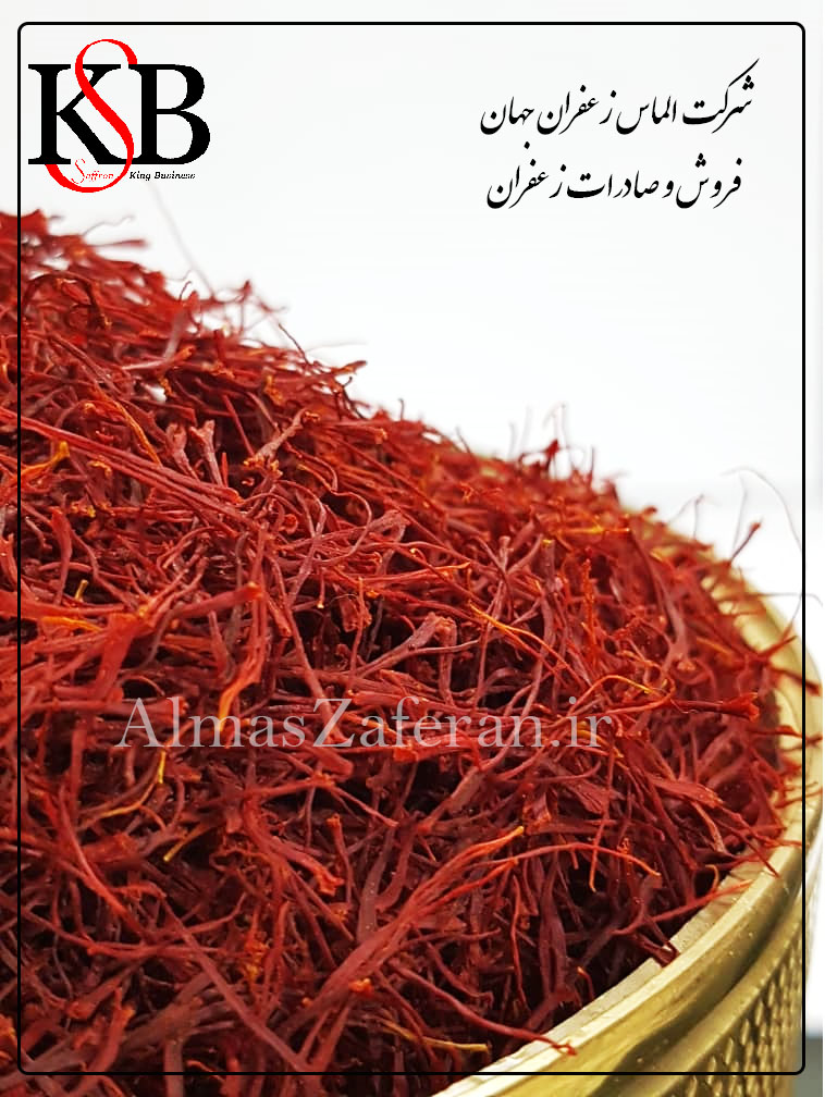 the-price-of-distributing-saffron-to-the-market