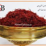 sale-of-high-quality-iranian-saffron