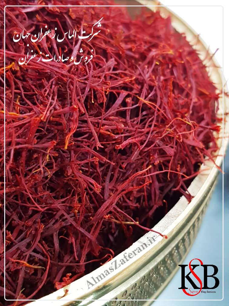 distribution-of-ghaenat-saffron-in-tehran