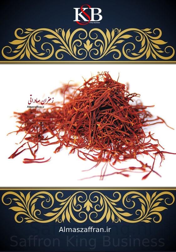 price-of-sargol-saffron