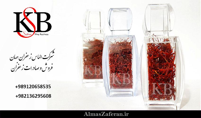 زعفران اصل مثقالی و فروش زعفران قائنات