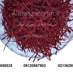 sale-of-kilo-saffron-in-tehran-market