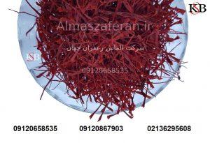 sale-of-kilo-saffron-in-tehran-market