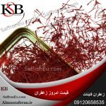 major-purchase-of-khorasan-saffron