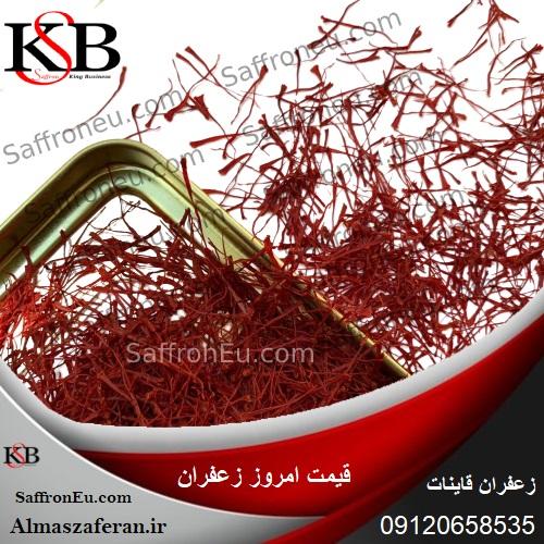distribution-of-khorasan-saffron