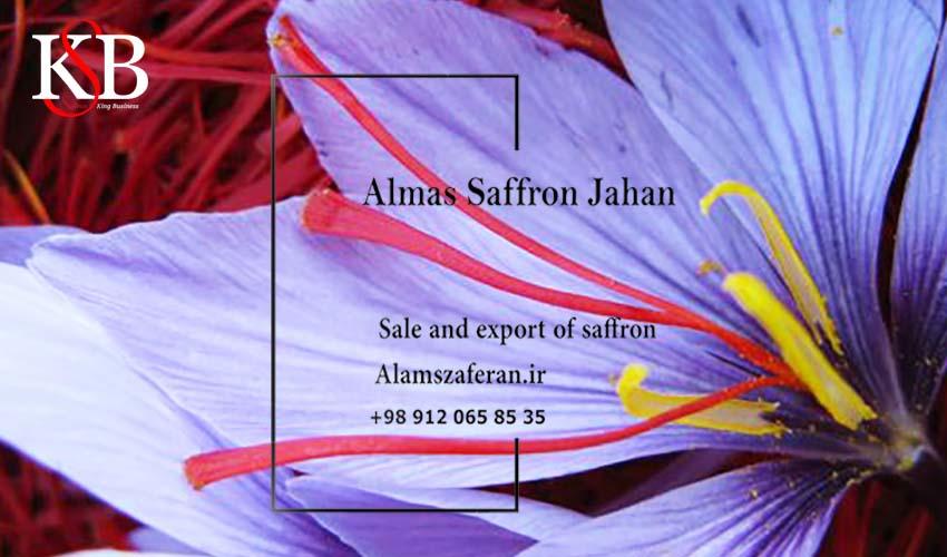 فروش زعفران سرگل به صورت جزیی