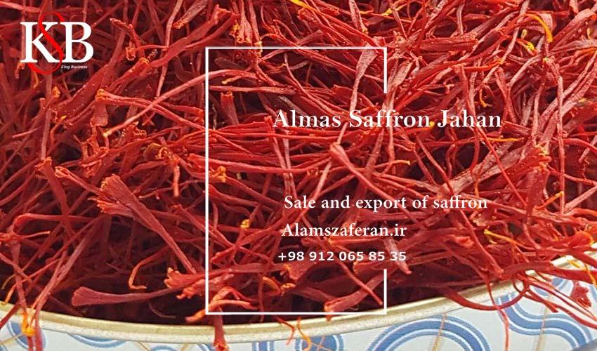 خرید زعفران کیلویی و زعفران فله