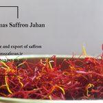 صادرات زعفران به سویس و قیمت زعفران در اروپا