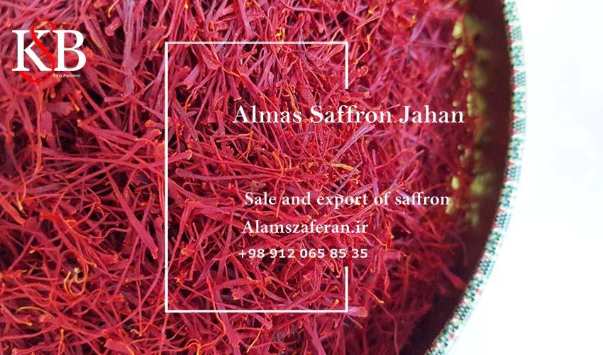 نرخ زعفران فله در بازار رضا