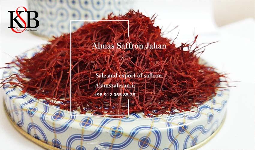 عمده فروشی زعفران در بازار زعفران