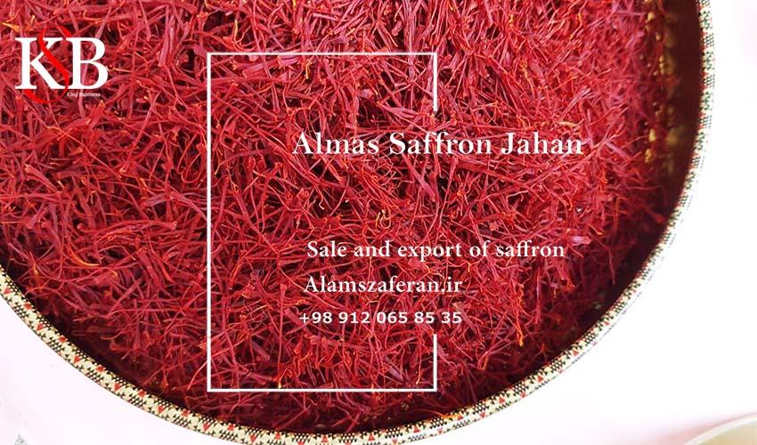 قیمت یک کیلو زعفران در عمان