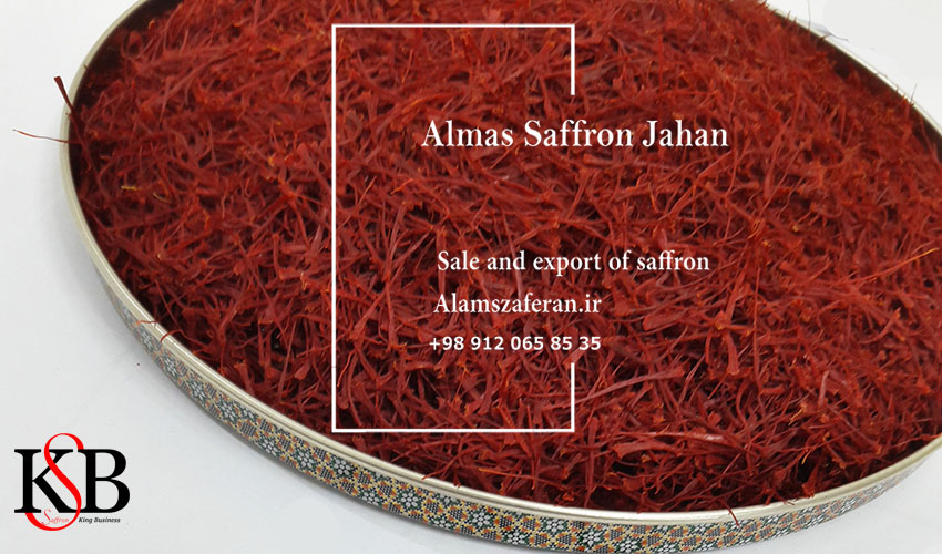 شرکت عمده فروش زعفران ایرانی