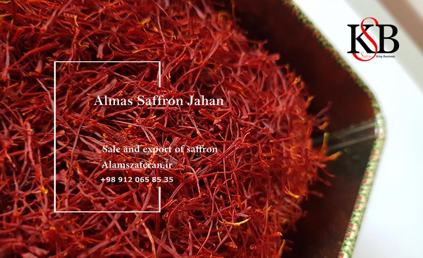 مرکز فروش زعفران به قیمت تولید