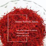قیمت فروش زعفران در این ماه