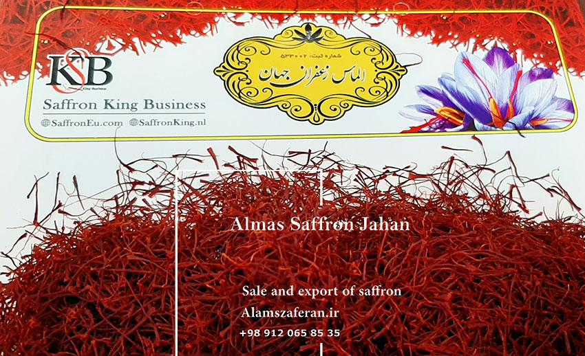 خرید زعفران از شرکت