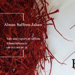 خرید زعفران کیلویی اصل