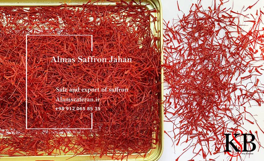 قیمت زعفران بسته بندی ۱ گرمی در اسپانیا