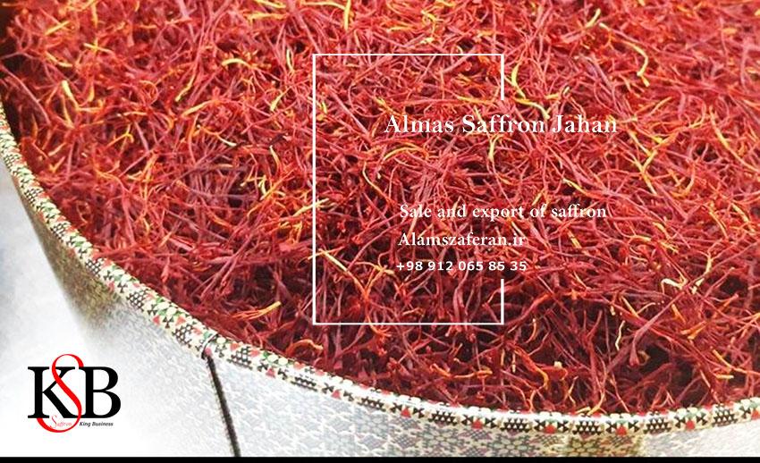 قیمت زعفران 18 آبان در فروشگاه الماس زعفران