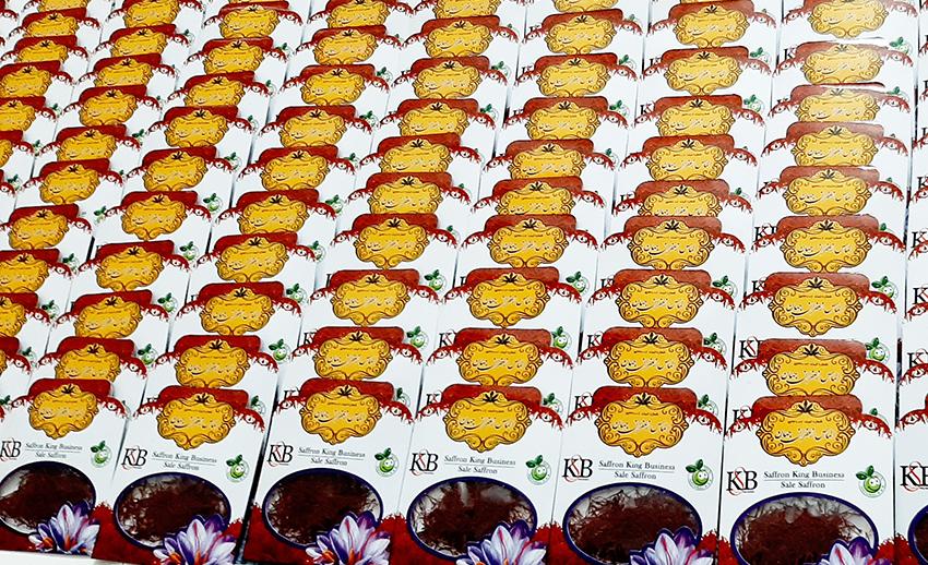 خرده فروشی زعفران در بسته بندی1 گرمی