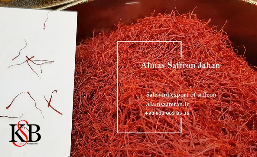 قیمت زعفران فله در بازار زعفران اروپا