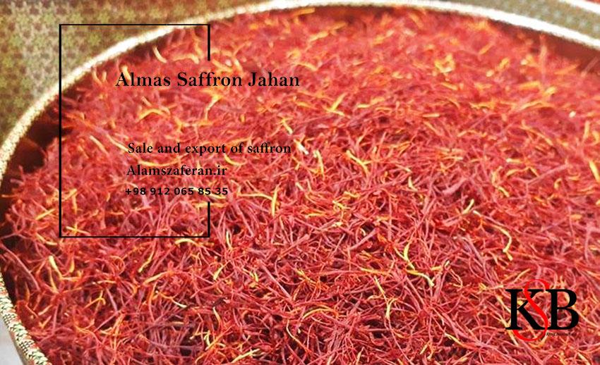 نمایندگی فروش زعفران در مونیخ