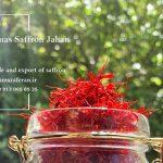 قیمت خرید عمده زعفران در ایران