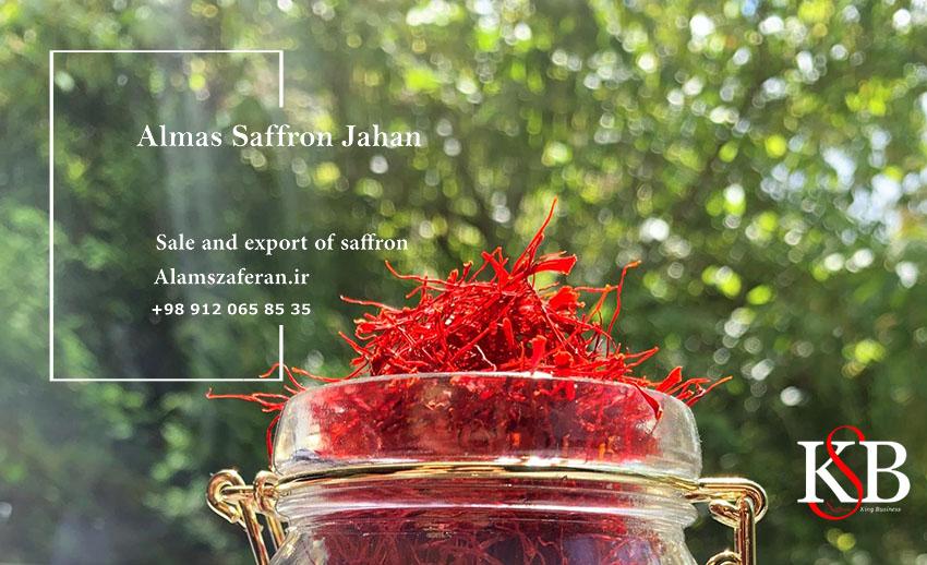 صادرات عمده فروشی زعفران به اسپانیا