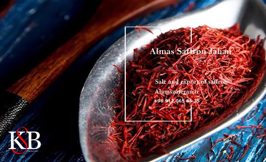 عمده فروشی زعفران امسالی