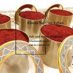 بهترین نوع زعفران برای صادرات